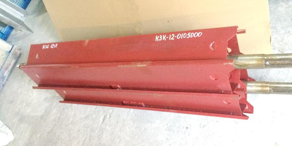 Битер КЗК-12-0105000 отбойный КЗС-1218