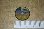 Круг 125х6х22 зачистной арм. по металлу