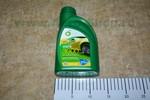 BP Visco 3000 SAE 10W40 SL/CF (п/с.) 1л.