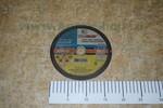 Круг 180х2,5х22  отрезной арм. по мет.