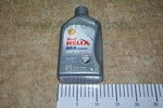 SHELL Helix HX8  5w30 1л (синт) масло моторное