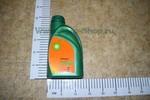BP Energear Hypo 80W90 (GL-5) 1л трансмиссионное масло