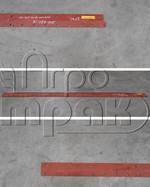 Брус пальцевый режущего аппарата ДОН-680/М Ростсельмаш