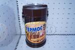 Термос пищевой судковый индивид (чашки металл)