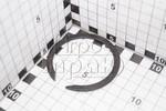 Кольцо стопорное МТЗ (2С60)