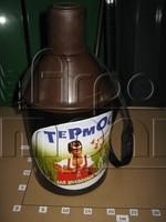 Термос питьевой 5,0 л