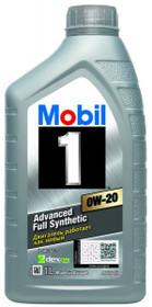 Mobil 1 0W20 Масло моторное синтетическое 208 л.
